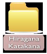 hiragana kata