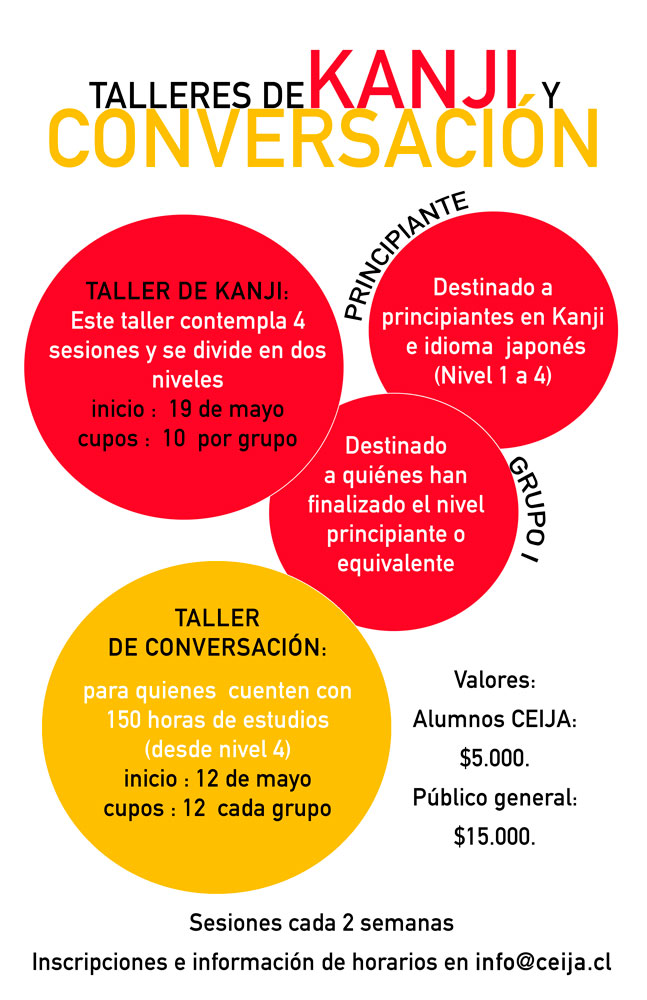 talles-de-kanji-y-conversacion-baja