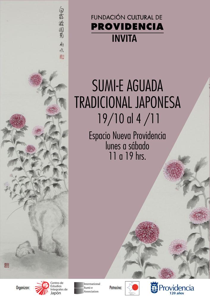 afiche-exposicion-japon-29x42