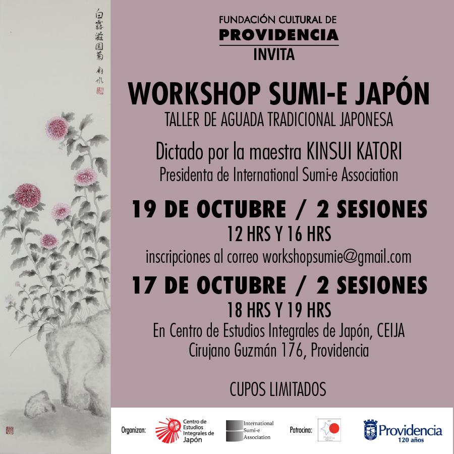 redes-workshop-sumi-e-aguada-900x900