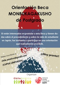 Afiche-Monbu-(1)junio_2015